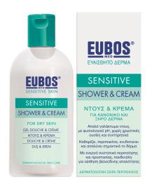 Sensitive Shower & Cream 200ml